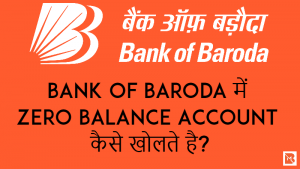 bank of baroda zero balance account