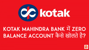 kotak zero balance account