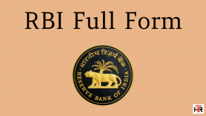 rbi full form